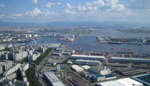 WTCから見た堺工場
