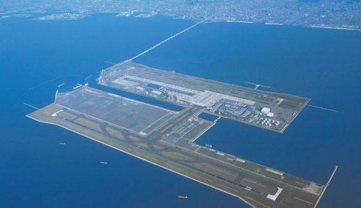関西国際空港 2期工事