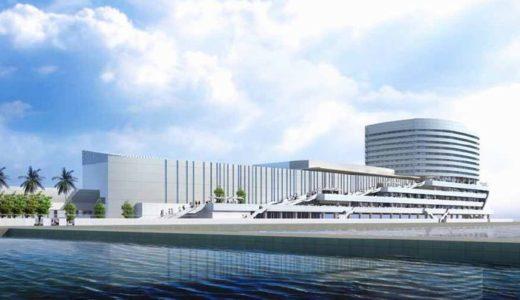 新港第1突堤再開発プロジェクト