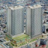 久宝寺タワーマンション