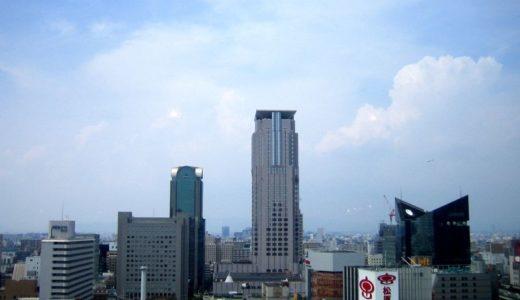 阪急梅田駅を見下ろしてみた