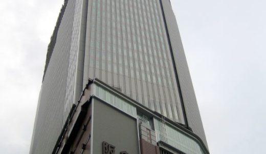 伸びる阪急2
