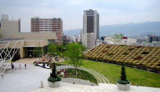 阪急西宮ガーデンズ Part4