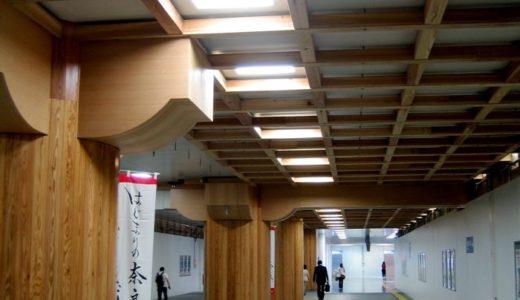 JR奈良駅高架化工事09.05