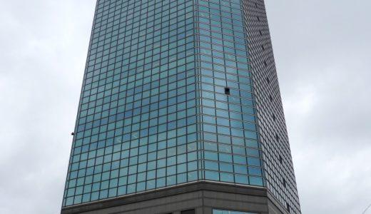 タワー111ビル