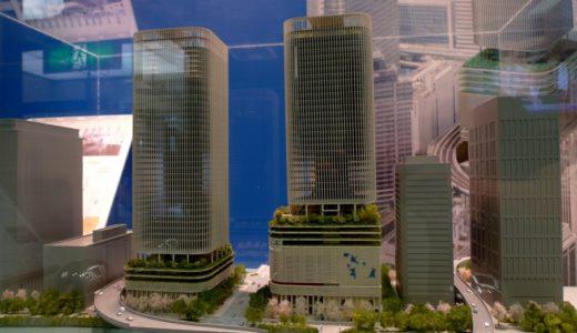 中之島フェスティバルタワーの模型!