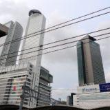 名古屋駅摩天楼
