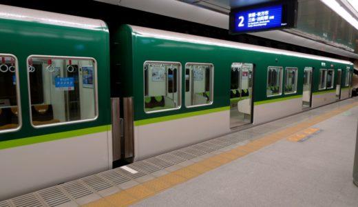 京阪の新塗装
