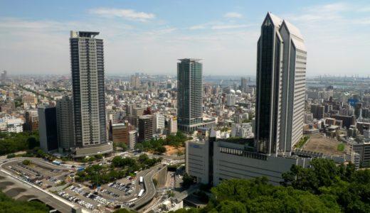 新神戸 09.08