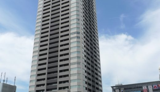 ザ・千里タワー 09.08