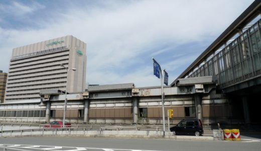 新大阪駅拡張工事 09.08