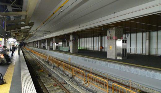 大阪駅 新5号ホーム(11番のりば)