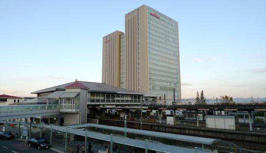 村田製作所本社ビル