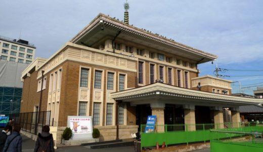 JR奈良駅旧駅舎 09.12