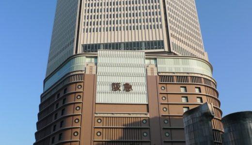 梅田阪急ビル 朝と夜