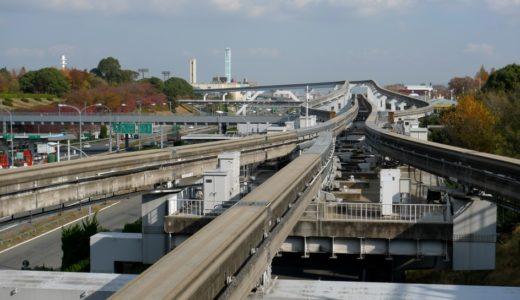 大阪モノレール-万博公園駅