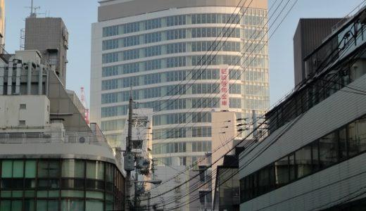 御堂筋フロントタワー 09.11