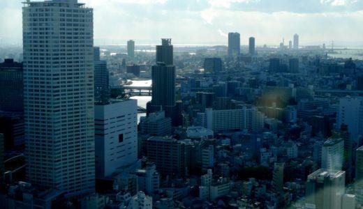 明治安田生命大阪梅田ビルからの眺め
