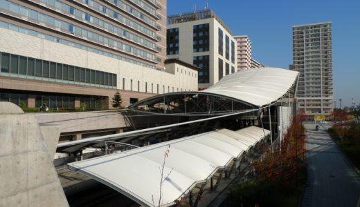 ユニバーサル・シティ駅