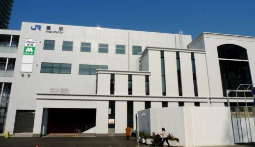 JR神戸線-灘駅駅舎改修工事