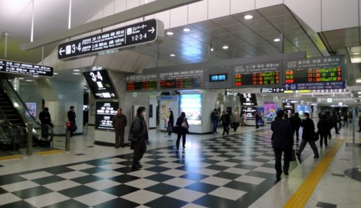 大阪駅新11番線 10.01