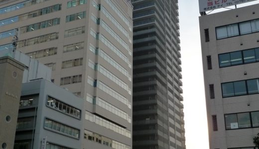 ブリリアタワー神戸元町 10.01