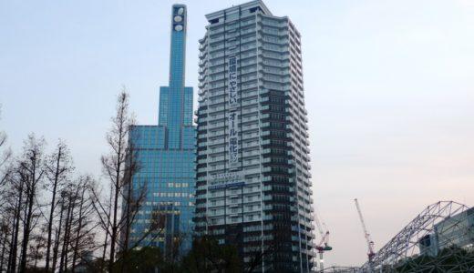 アーバンライフ神戸三宮ザ・タワー