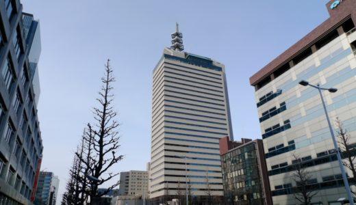 SS30 (住友生命仙台中央ビル)