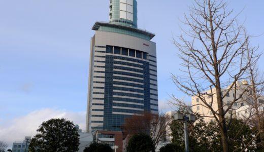 NTTドコモ東北ビル