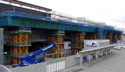 新大阪駅改良工事 10.03