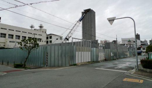 小宮住宅団地再生プロジェクト 10.03