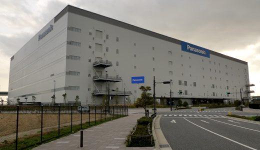 パナソニック尼崎工場