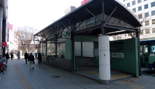 仙石線・あおば通駅
