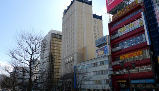 ホテルモントレ仙台