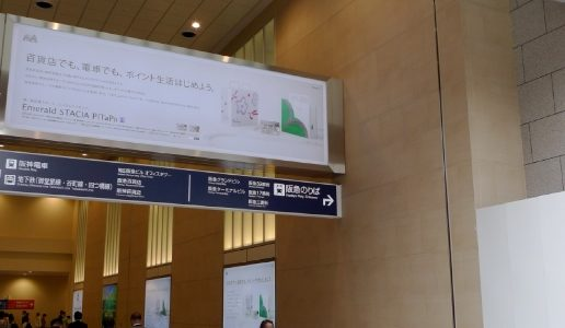 梅田阪急ビルの新通路