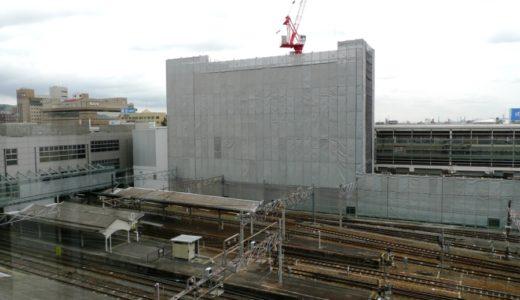 近鉄京都駅改良工事 10.04