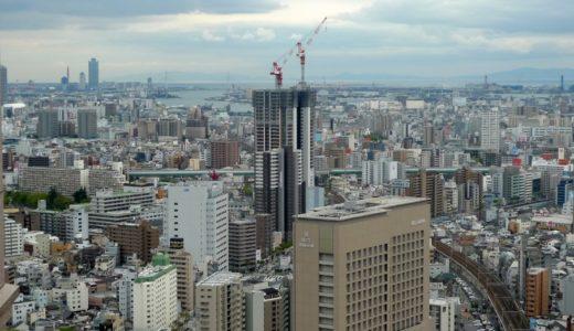 OSAKA フクシマタワー 10.04