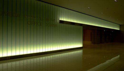 梅田阪急ビルディング・オフィスタワー