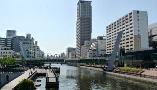 浮庭橋 10.05