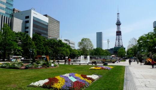 札幌再都市化