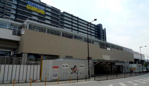 近鉄奈良線-連続立体交差事業 -若江岩田駅