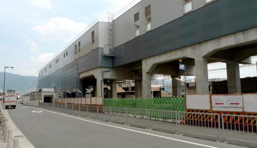 近鉄奈良線-連続立体交差事業 -河内花園駅