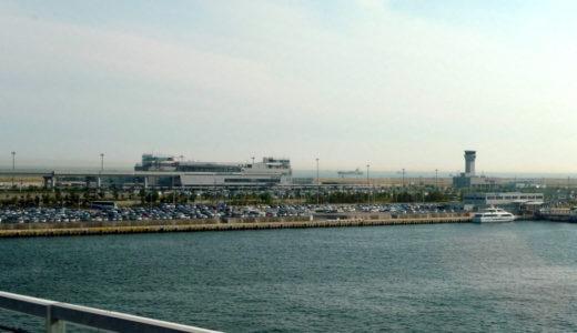 神戸空港 10.06