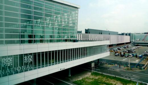 新千歳空港-新国際線ターミナルビル