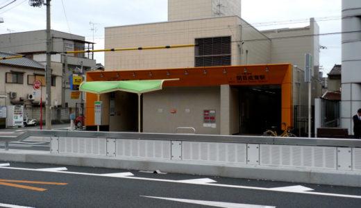 地下鉄今里筋線-関目成育駅