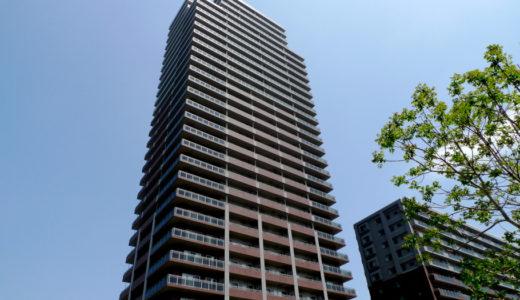 D'グラフォート東札幌ビエントタワー