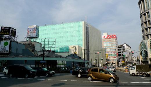 阪急天六ビル建替え工事 10.07