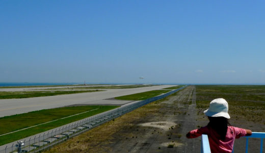 関空をハブ空港にANAがLCCを設立!