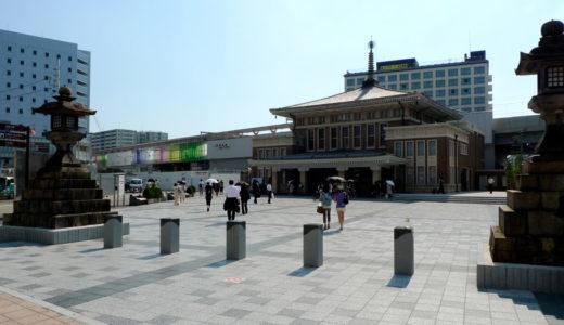 JR奈良駅高架化工事 10.07