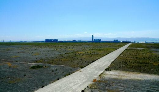 関西国際空港-2期空港島